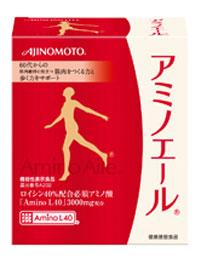 amino_200