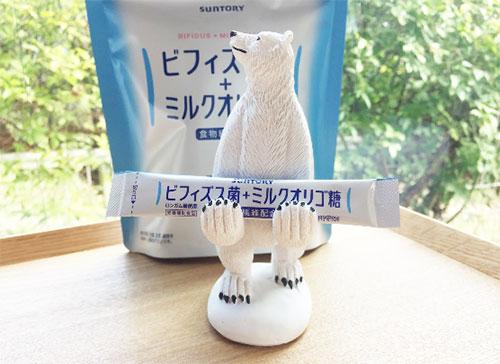 bif_milk_taiken01