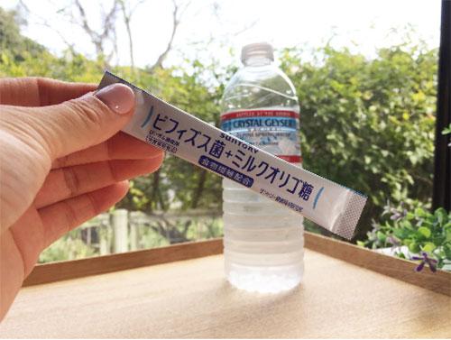bif_milk_taiken04