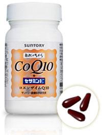 coq10_200