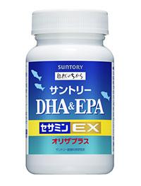dha_epa_200