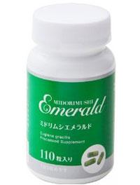 emerald_200
