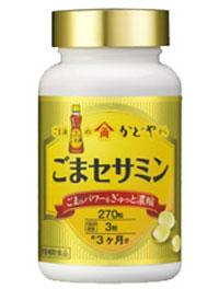 gomasesamin_200