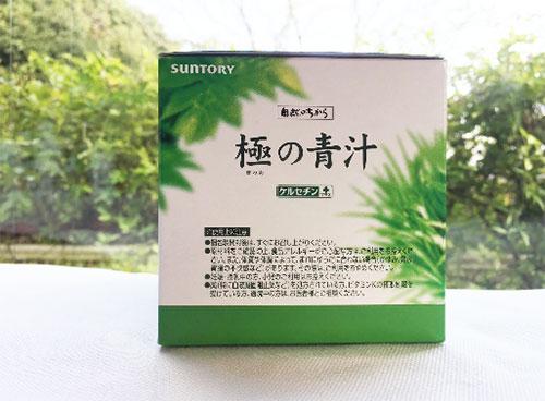 kiwami_taiken02