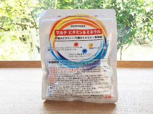m-vitamin_taiken01