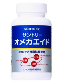 omega_aid_200