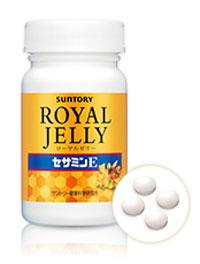 royaljelly_200