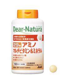 dear_nature_200