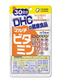 dhc_vitamin_200