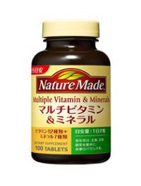 naturemade_200