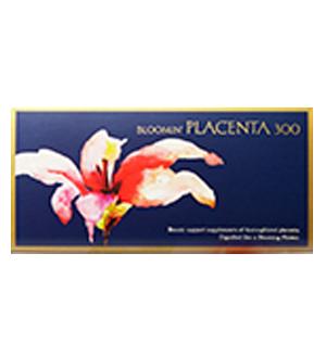 ブルーミンプラセンタ300(grateful)