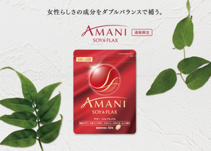 【おすすめ】AMANI ソイ&フラックス(サントリー)
