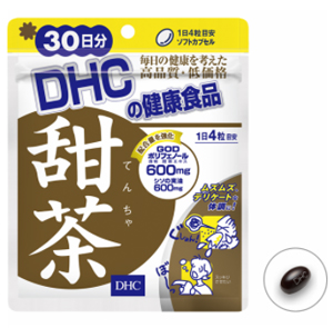 DHC 甜茶30日分