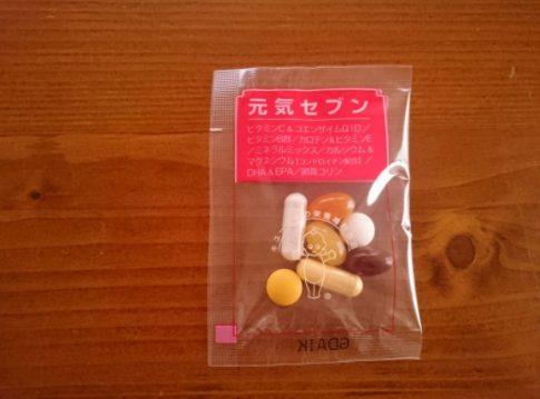 レトロな駄菓子っぽくてかわいい