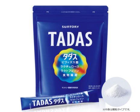 TADAS[タダス]