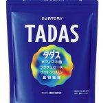 TADAS(タダス)